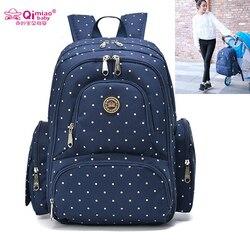 حقيبة ظهر للأمهات بسعة كبيرة حقيبة ظهر للحفاضات للسفر متعددة الوظائف حقائب ظهر للأم والأم والطفل