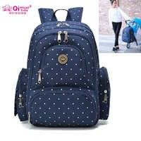 Gran capacidad de mochila pañal mochilas para viajes de madre mami mamá bebé Bebe bolsas Maternidade