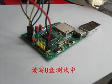 CH378 high speed U disk SD card read and write module serial SPI parallel port with FAT schematic routines