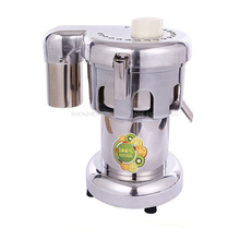 2PC Commercial centrifugal juicer stainless steel automatic Juicer machine juicer exactor /juice making/Juice extractor