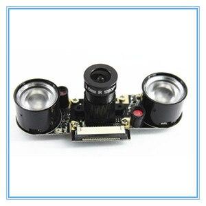 Image 1 - ラズベリーパイ 3 ナイトビジョン魚眼カメラ 5MP OV5647 72 度焦点調節可能なカメラのためのラズベリーパイ 3 モデルbプラス