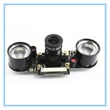 Cámara de ojo de pez Raspberry Pi 3, visión nocturna, 5MP, OV5647, cámara Focal ajustable de 72 grados para Raspberry Pi 3, modelo B Plus