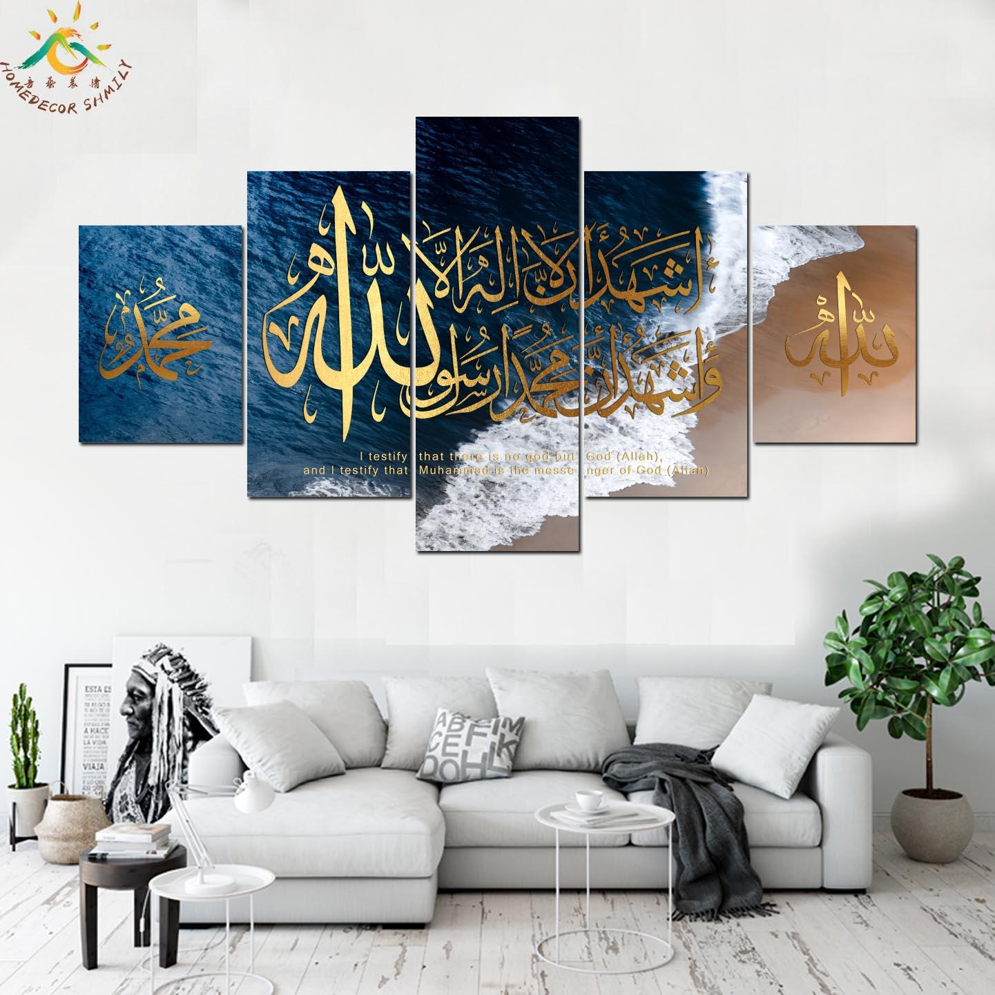 Лучший!  Исламский Шахада Аллах Мухаммед на Красивом Море Плакаты и Принты Живопись на Холсте Wall Art Print