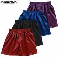 Incerun 2019 venda quente de cetim de seda boxers masculinos roupa interior macia confortável sexy cor sólida boxers shorts homens pijamas S-5XL