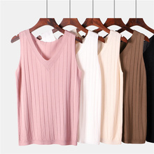Summer Sexy V-Neck Knitted Tank Top Women Soft Ribbed stripe Cotton Elastic Sleeveless Vest Ladies Casual Shirt Camisole Female summer sleeveless women tank top high elasticity knitted ice silk top fashion ribbed knitwear sweater vest cozy female tee shirt