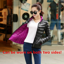 Manteau Femme Stand Collar Slim Short White Duck Women Ultra Light Down Jacket Casual Padded Coat Chaqueta Mujer Giacca Donna