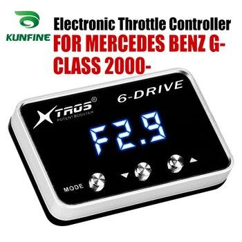 Автомобильный электронный контроллер дроссельной заслонки гоночный ускоритель мощный усилитель для MERCEDES BENZ G-CLASS W212 2000-2019
