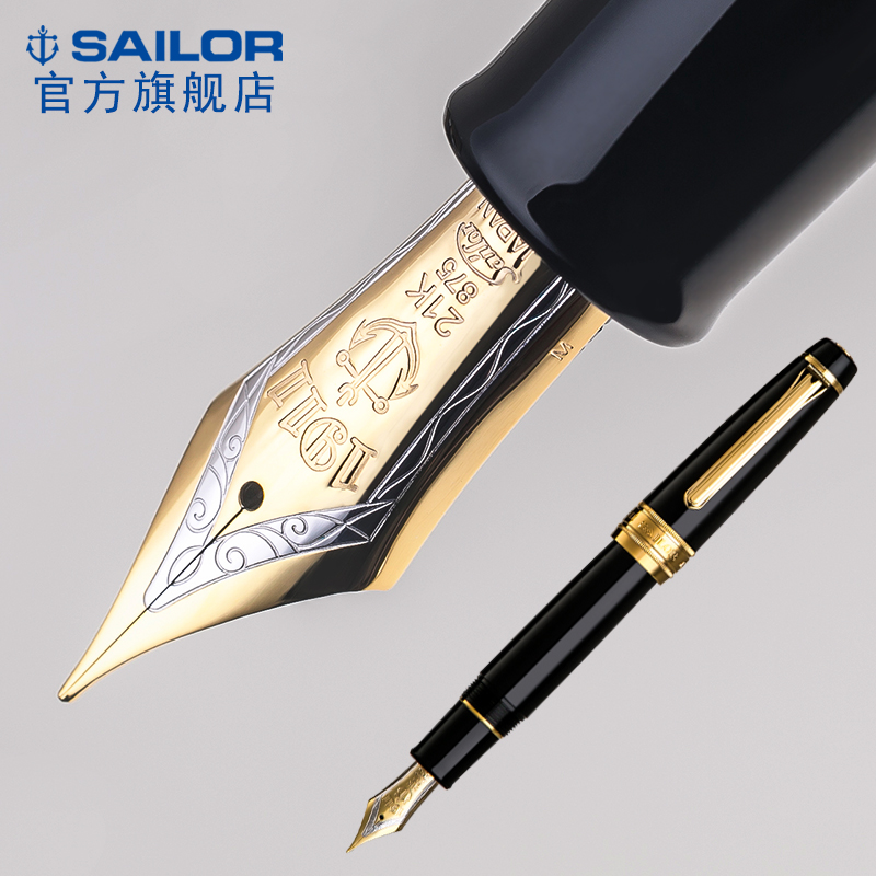 SAILOR  KING OF PEN Pro gear 11   9619 9618 large 21k gold pointed double color nib collection practice calligraphy writing pen-in Fountain Pens from Office & School Supplies