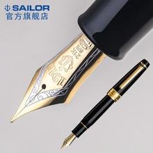 SAILOR RE DI PENNA Pro gear 11 9619 9618 grande 21k oro a punta di colore del doppio pennino pratica di raccolta calligrafia penna di scrittura