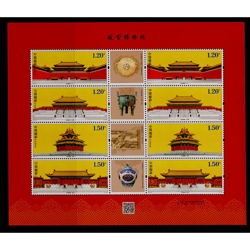 Mini sheet China Postage stamps 2015-21  Palace Museum