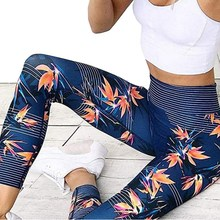 American Style Ladies Leaf Print Sexy Hip Mid Waist Gym Running Quick Dry Elastic Pants Sports Casual Plus Size Leggings