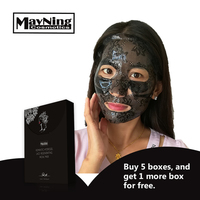 Black Mask ROMANTIC HYDROGEL LACE REGENERATING FACIAL MASK 3pcs/Box Firm, Brighten, Eliminate Free Radicals