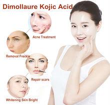 Kojic Acid whitening cream 30g