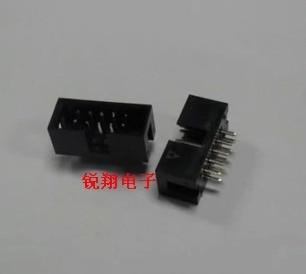 Free shipping 2.54mm pitch simple horns DC3-10P connector plug