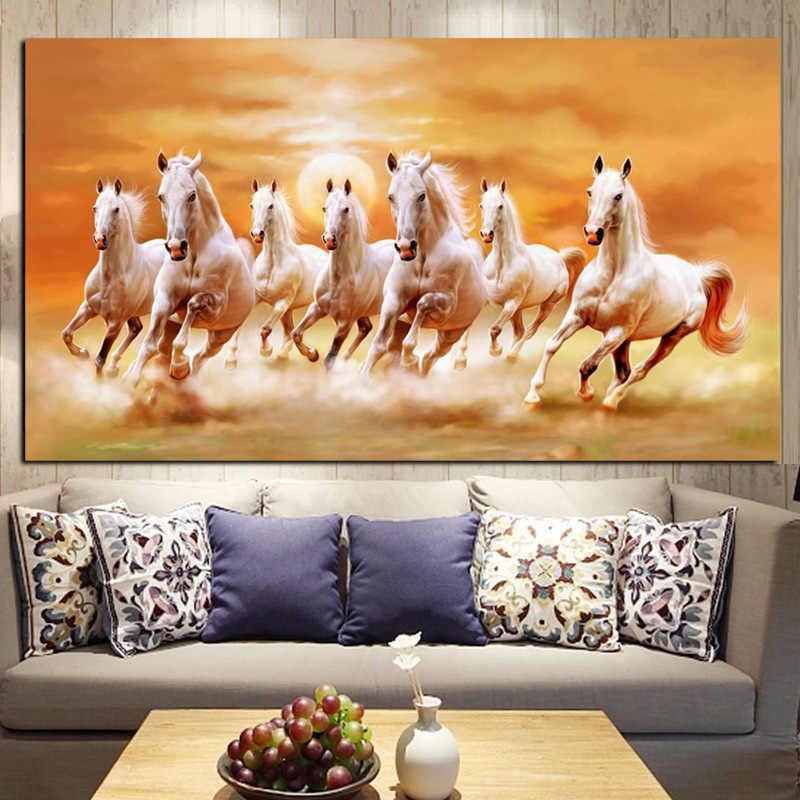 Big Size Hd Print Artistic Animals Seven Running White Horse Oil