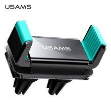 USAMS Universal Car Phone Holder 360 Rotate Air Vent Dual Cl