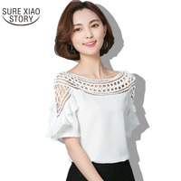 2017 Summer Women Lace Hollow Out Chiffon Blouse Korean Style Plus Size Shirt Short Sleeved Casual