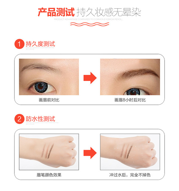 2020 New Brand Eye Brow Tint Cosmetics Natural Long Lasting Paint Tattoo Eyebrow Waterproof Black Brown Eyebrow Pencil Makeup 2
