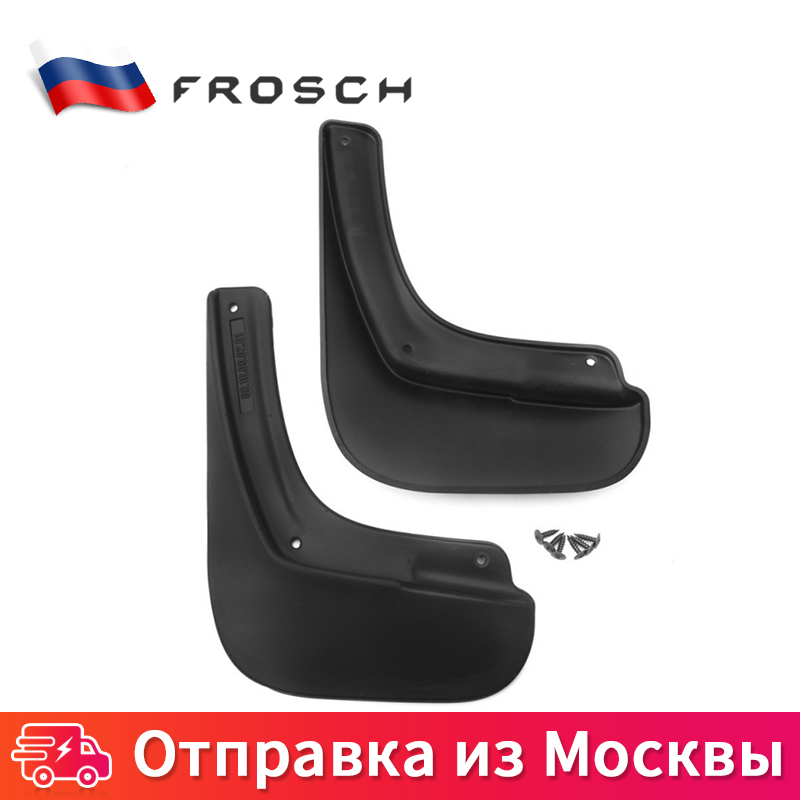 2 PCs Splash mudguard guards Mud Flaps rear mud flaps splash guards car For CHEVROLET Orlando 2011 MV premium цена и фото