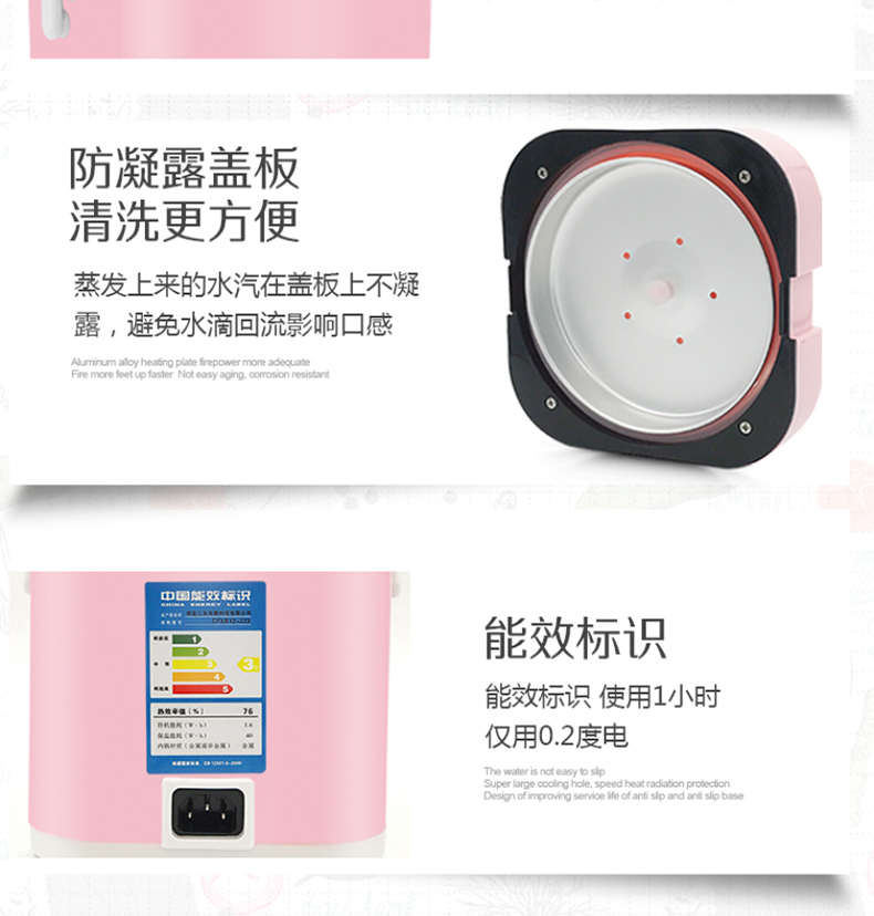 Food Warmer Lunch Box CFXB12-223 Mini Rice Cooker Student Dormitory 1 Person 2 1.2L Small Rice Cooker Smart Appointment 14