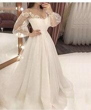 Verngo Illusion Tulle Long Sleeve Evening Dress Simple Appliques Dresses Vestido De Noche