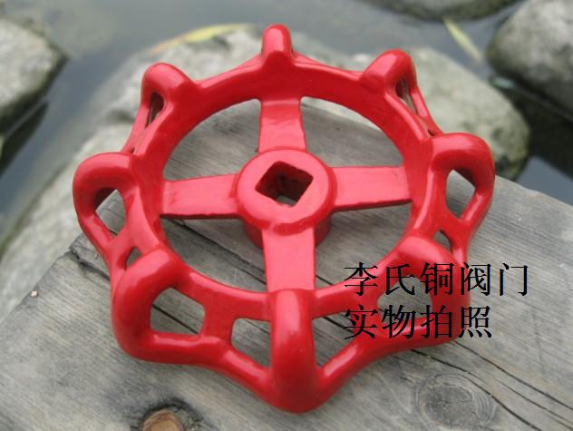Cast Iron Gate Valve Handwheel Handwheel Handle Ball Valve