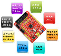 Fast Free Ship Onboard JTAG SWD TTL Interface STM32F103C8T6 Minimum Board Development Board ARM Core Board