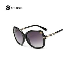 Luxury Brand Sunglasses Women Romantic Classic Style Rose Flower Decorated With Bead Violet Lunettes De Soleil Des Femmes AS078