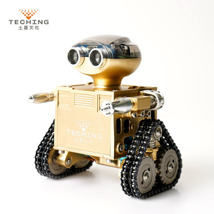 Full Metal Assembled Robot Building Pioneer Smart Robot with Bluetooth APP Control / Radar Ultrasonic Obstacle Avoidance / Gift