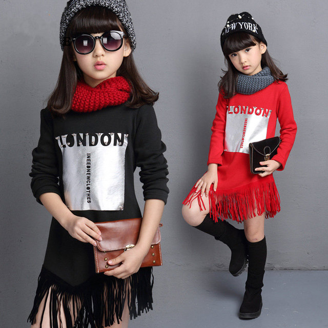 2015 new fashion princess pullover cotton acetate tassel coat long style cute autumn children female girls sweatshirts fleece