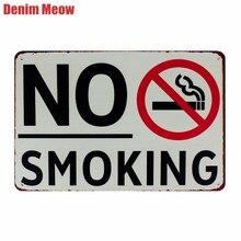 Не курить винтажные металлические оловянные знаки художественные плакаты настенные наклейки для клубного бара домашний декор Предупрежде...