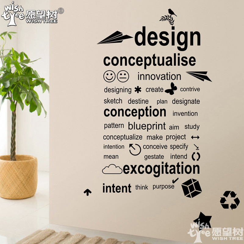 office culture wall decals wall stickers home decor custom sticker home store office decor excellence office decor wall sticker