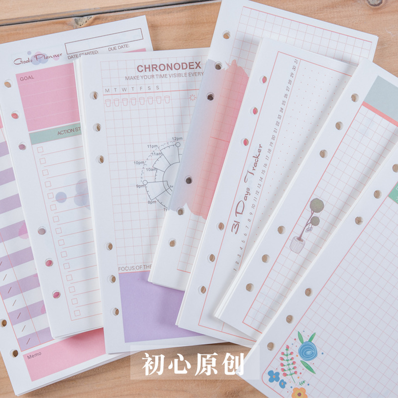 Best Top School Exercise Book Paper Ideas And Get Free Shipping