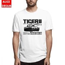 Male Tiger II Tee Shirt Tank Cartoon T-Shirt Organic Cotton AliceDream T shirt Casual Tee Shirt Top design 3D Print Hot sale man s 3d print man mazinger z hot sale t shirt funny top design pure cotton for male camiseta