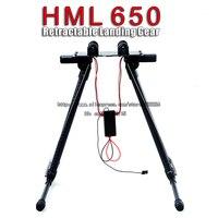 HML650 الإلكترونية retractable الهبوط التزلج ل rc quadcopter 'hexacopter' octocopter التصوير + تسليم سريع sku: 11399