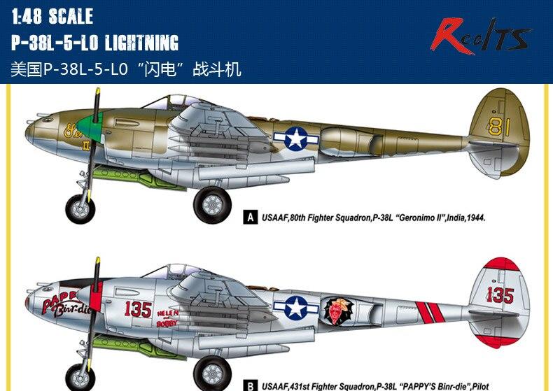 RealTS Hobbyboss 85805 Hobby Boss 1/48 P-38L-5-LO Lightning
