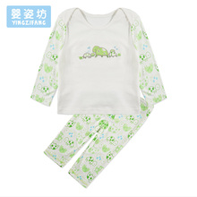 Yingzifang Baby Boys Girls Nightwear Cartoon Tortoise Soft Cotton Pajamas Suit Sets Kids Sleepwear Toddler