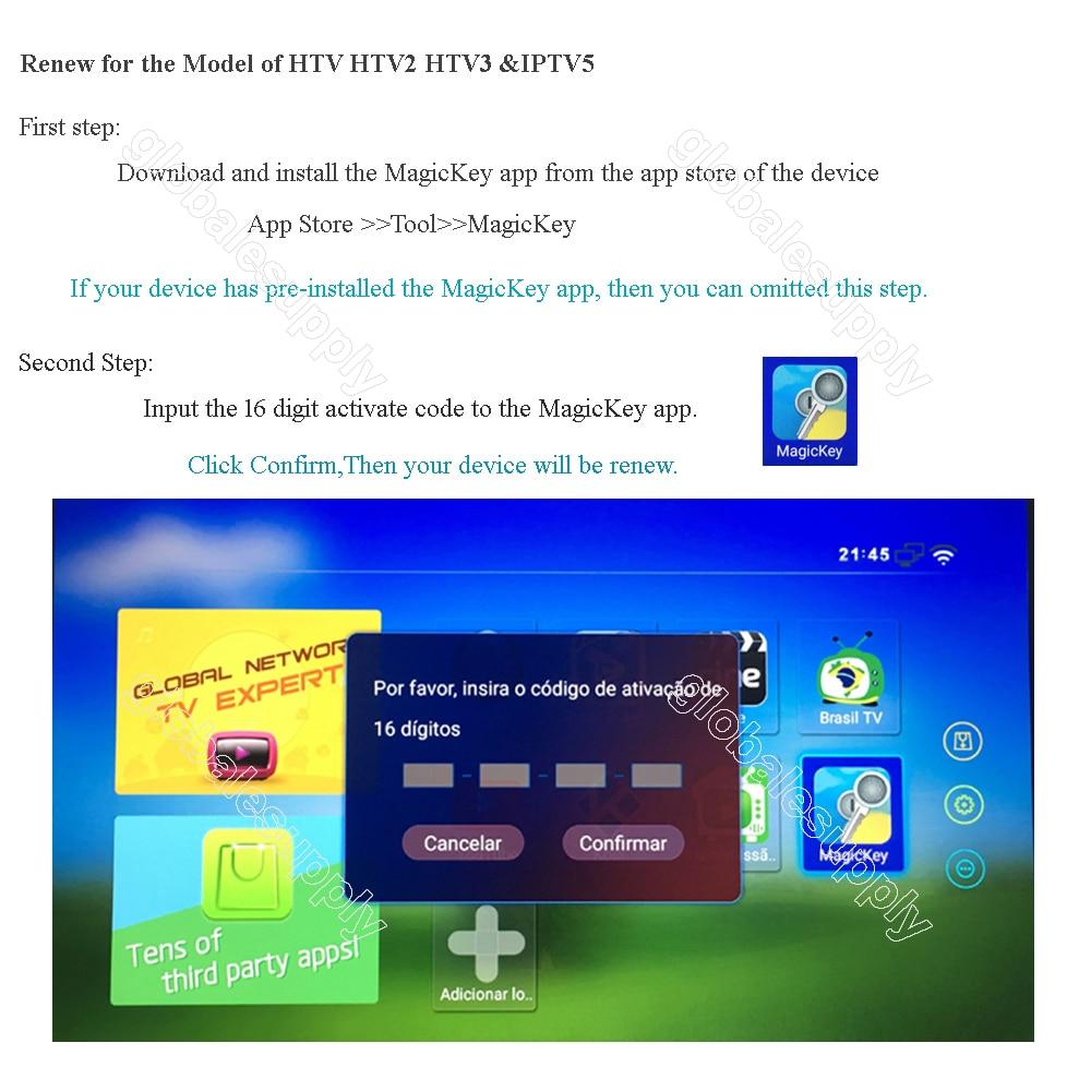 HTV 1 2 3 5/A1/A2/AURORA/BRAZIL Box/Super Brazil IPTV Brazil Subscription  16 Digit Renew Code with Magic Keys Free 1 Extra Mo Set-top Boxes