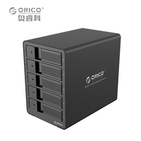 ORICO 9558RU3 SV 5 Bay 3 5 USB3 0 ESATA RAID HDD Enclosure Free Shipping