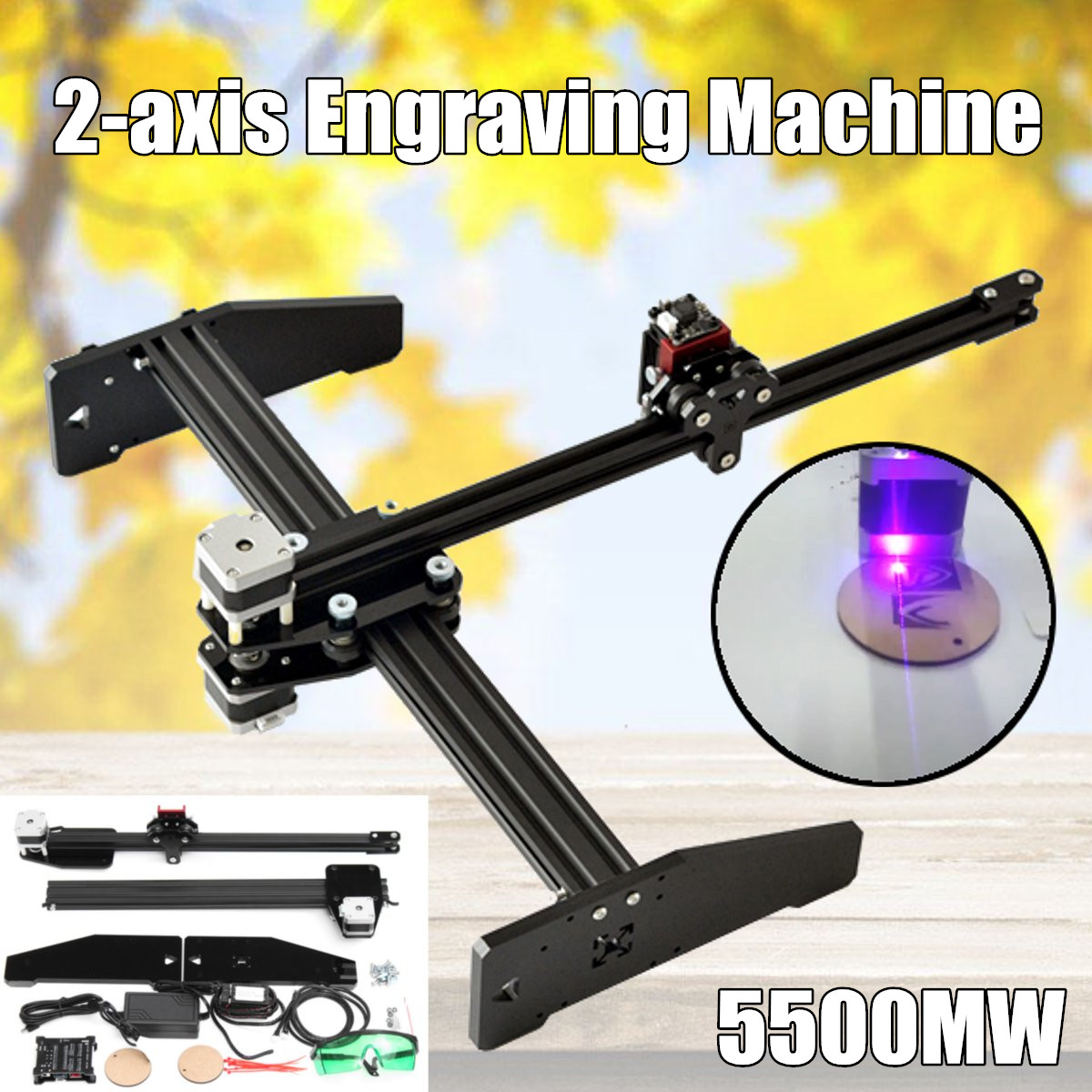 2 Axis 5500mw A3 Laser Engraving Cutting Engraver CNC Cutter Logo Printer Machine Wood Carving machine best Advanced toys цена