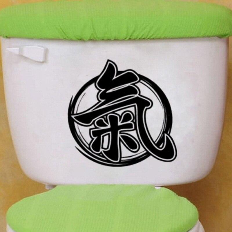 Иероглиф письмо знак модные Наклейки на стену Ванная комната винил Туалет наклейки 6ws0214