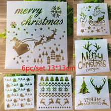 6pc Stencil Christmas Deer Stencil Bullet Journal Template Plastic Stencil For Scrapbooking Stamp Embossing Drawing Templates butterfly reusable stencil for scrapbooking stamping embossing paper card drawing template stencil crafts bullet journal stencil