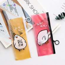 Arsmundi Chick Pencil Case PVC Kids School Supplies Kawaii Stationery Estuches Chancery Cute Box Pen Bags  10PCS