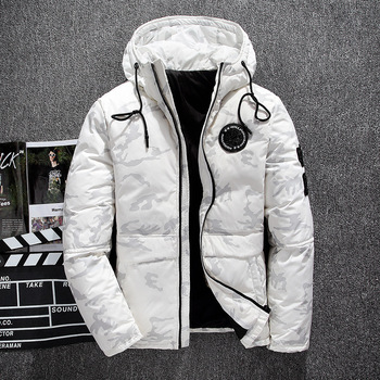 New 2018 Men Winter Jacket Men's Hooded Camouflage Parka Jackets White Mens Thick Jacket Ultralight Down Jacket Men Coat Winter