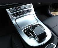 2pcs/set Central Console Gear Shift Box Panel Cover Trim For Mercedes Benz W213 E Class E200 E300 E400 2016 2017