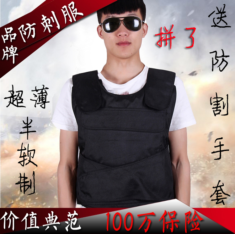 Soft ultra-thin anti- stab clothes clothing cut tactical vest vest