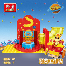 Banbao The Wotwots Kiddets Stripes work station Cartoon Larger Particles Bricks for children early childhood education Blocks