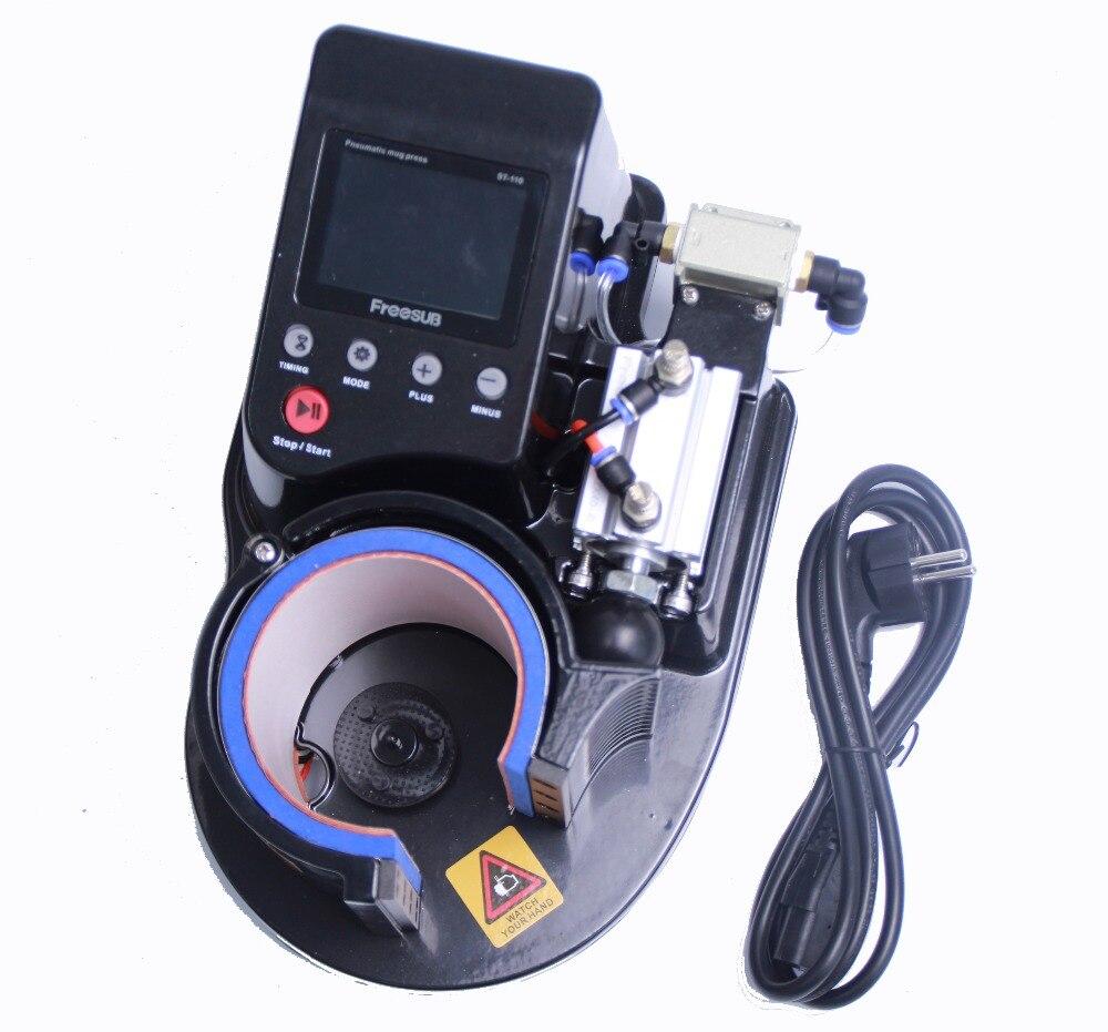 3D Mug Cup hear transfer machine Automatic sublimation heat press machine for mug Cup printing machine