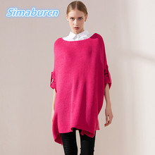 купить New Arrival Autumn Long Women Sweater Casual Solid Batwing Sleeve Loose Ladies Sweaters Pullovers Fashion Winter Female Clothing дешево