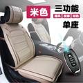 Inteligente de refrigeración y aire acondicionado frío calienta el cojín del asiento de masaje multifunción remoto inteligente de ventilación del vehículo
